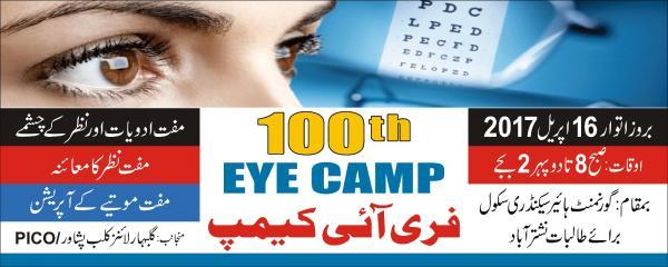 Free Eye Camp